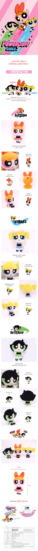 파워퍼프걸 봉제인형 3종 택1 - 드림토이, 16,500원, 캐릭터인형, 게임/애니메이션